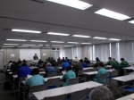 写真:労働安全衛生大会